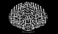 كتابة كروت الفيزيت باستخدام الخط العربي باحتراف