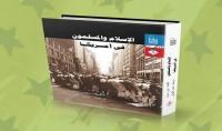 تصميم غلاف كتاب ثلاثي الابعاد باحتراف
