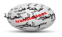 ترجمة 1000 كلمة من الانجليزية الى العربية و العكس باحترافية عالية