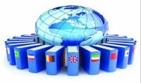 ترجمة كل لغات العالم الى اللغة التي تريدها