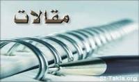 سأكتب مقالك باللغة العربية الفصحى فقط بهذا السعر .