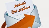 تصميم صفحات الهبوط وصفحات البيع landing page