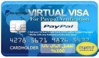 أقدم لك فيزا إفتراضية لتفعيل حسابك في باي بال مضمونة 100%
