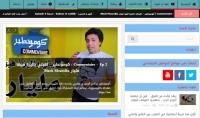 رابط نصي موقعي أخباري رياضي ثقافي