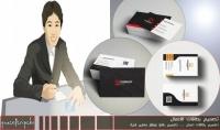 Business Card   Carte Visite باحترافية