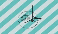 اصمم لك شعار بالخط العربي