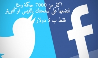 اكثر من 5000 حكمة اسلامية   3000 حكمة متنوعة اجنبية مترجمة وعربية