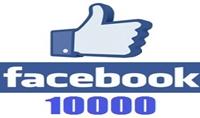 إضافة 10000 معجب أو فلورز لصفحتك على الفيس بوك