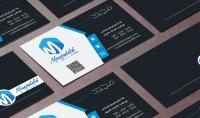 تصميم بطاقة اعمال احترافية بجهتين