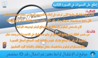 تصميم موقع الانتقال لرابط معين برقم ID مخصص