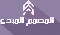 تصميم شعار  لوجو احترافي و بجودة عالية