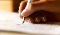 كتابة ملازم ومذكرات