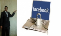 فتح حساب الفيس بوك باختصار الصور