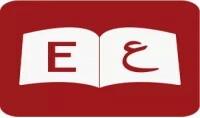ترجمة 10 ورقات من.اللغة العربية الي اللغة الإنجليزيه أو الايطالية والعكس