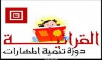 حل واجبات و شرح فروع اللغة العربية
