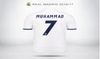 كتابة أسمك علي تي شيرت فريق أحلامك . و مع الرقم الذي تختارة.