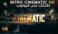 INTRO CINEMATIC FULL HD لقناتك على اليوتوب