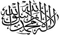 اكتب اى شئ بالخط العربى