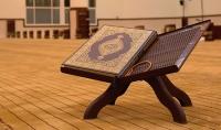 القرآن الكريم بصوت اي قارى تريده MP3