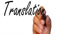 الترجمة من العربية الى الانجليزية والعكس