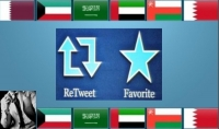 ريتويت او تفضيل عربي خليجي  أجنبي لتغريداتك في تويتر