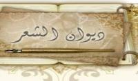 بكتابه ديوان شعر لا يقل عن 30 صفحه عن حالات فشل الحب