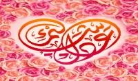 تصميم اسم او شعار بالخطوط العربية بطريقة رائعة