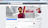 أعلان علي صفحة فيسبوك رياضية