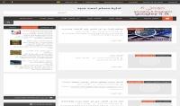 موقع بلوجر نشط مشهور رخيص مع احدث تصميم مقابل مدي بسيط