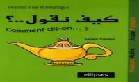 ترجمة فرنسي عربي