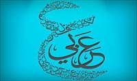 تدقيق لغوي باللغة العربية