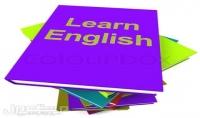 تدريس اللغة الإنجليزية