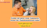 تعليم اللغة الالمانية وترجمة الوثائق