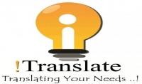 ترجمة 10 صفحات من اللغة العربية الي اللغة الانجليزية والعكس