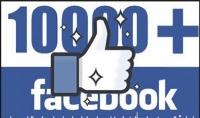 10k معجبون بصفحتك على الفيس بوك