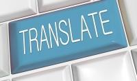 ترجمة اى قطعة من عربى لانجليزى و من انجليزى لعربى