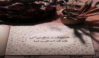أقدم لك أكثر من 600 تغريدة لتويتر والفيس من حكم وشعارات وأقوال مأثورة