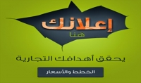 حجز مساحه اعلانيه فى موقع رياضى لمده شهر او حسب الطلب