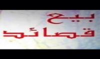 كتابة قصاءد حب باللغة العربية الفصحي والعامية المصرية تعبر عن حالتك