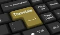 ترجمة صفحة واحدة من العربية الى الانجليزية او العكس
