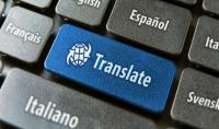 ترجمة ما يقارب 500 كلمة وذلك في أقل من 24 ساعة _