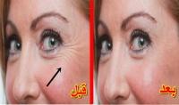اخفاء تجاعيد الوجه في الصور