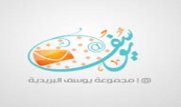 60 مليون ايميل عربي مفلتر للتسويق