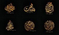 تصميم توقيعات الأسماء بأجمل خطوط اللغة العربية