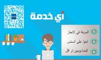 200 مشترك عربي فى قناتك على اليوتيوب