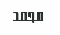 اكتب اسمك بالخط الكوفي | الديواني | العربي