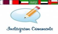 100 تعليق انستقرام عربي خليجي حقيقي من اختيارك