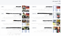 أعطيك قائمة تضم 1300 جروب من أكبر الجروبات العربية