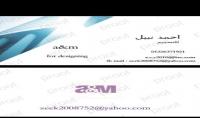 تصميم كارت شخصي business card  بنر منيو flayer  متميز احترافي