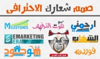 تصميم لوجو او شعار يحمل اسمك او اسم قناتك